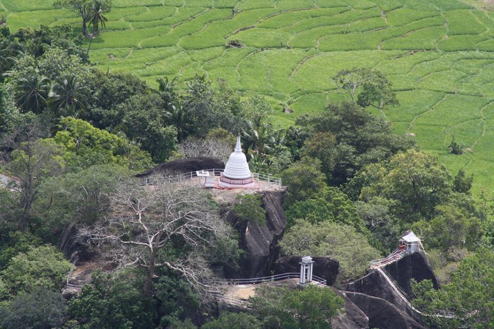 Kuragala
