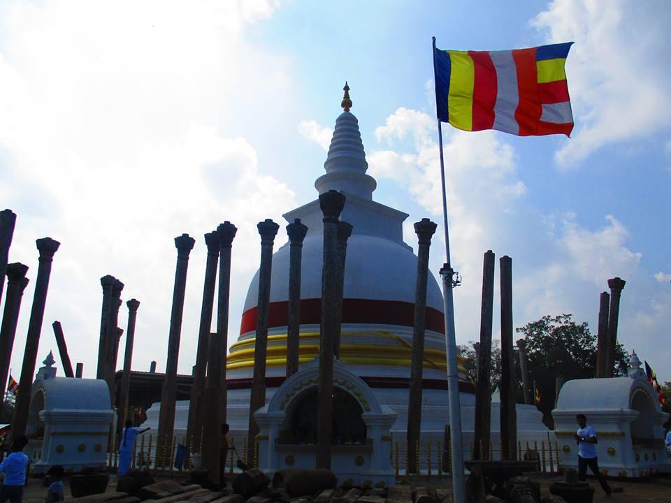 Solosmasthana : Thuparamaya Chaithya